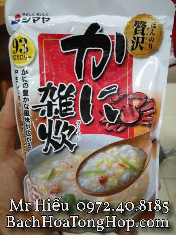 Cháo thịt cua Shimaya Nhật