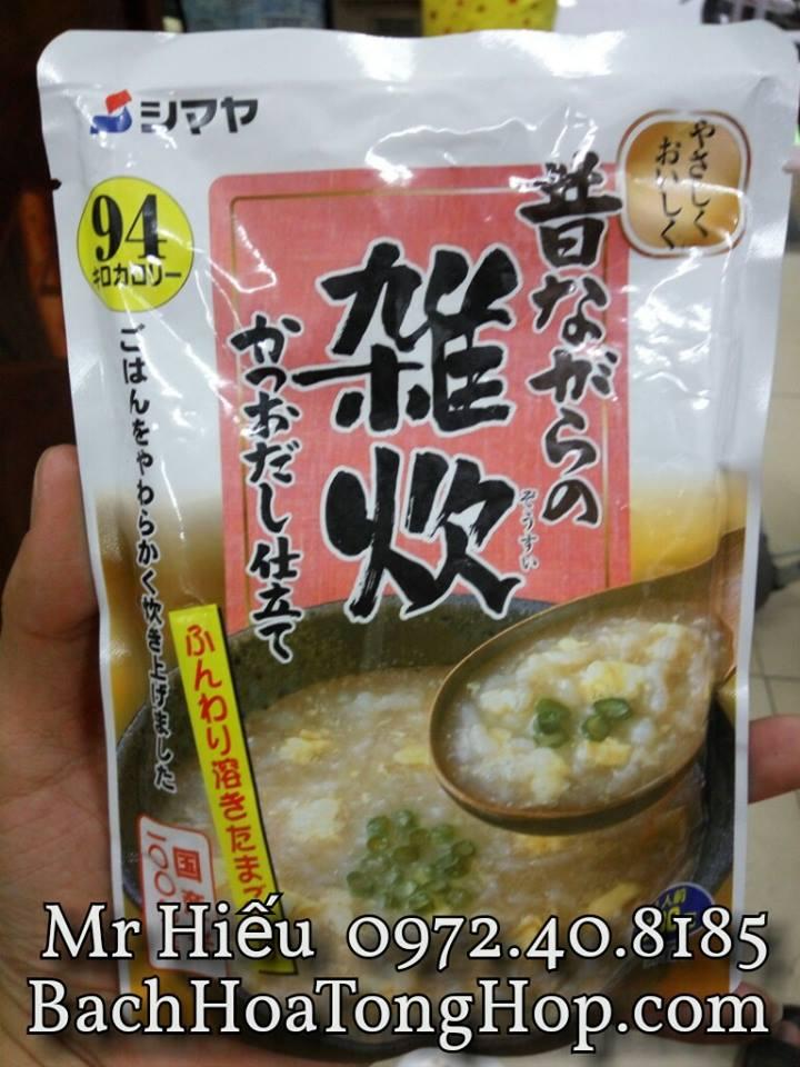 Cháo trứng, cá ngừ Shimaya Nhật