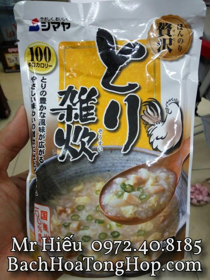 Cháo thịt gà SHIMAYA Nhật