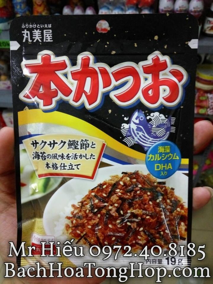 Gia vị rắc cơm Cá bào