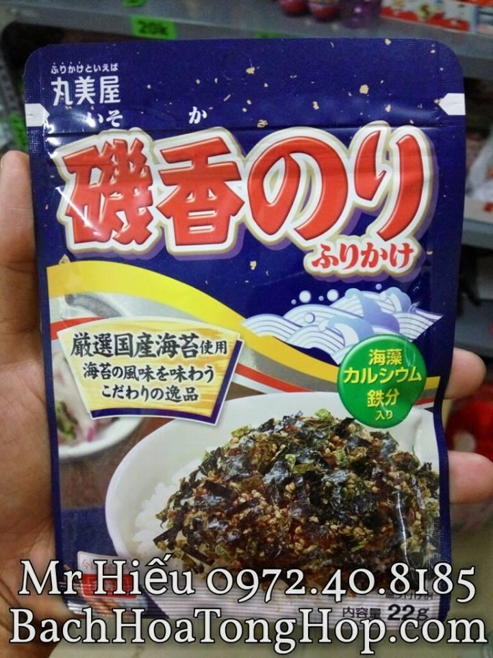 Gia vị rắc cơm Rong biển