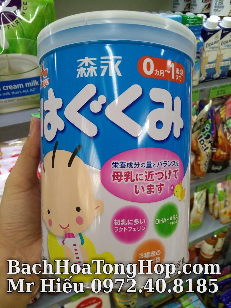 Sữa Morinaga số 0 (từ 0-1 tuổi)