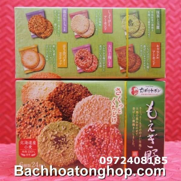 Bánh gạo cao cấp 6 vị